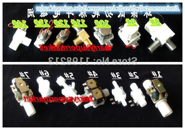 2PCS Flow electromagnetic <font><b>Inlet</b></font> Coffee <font><b>Dishwasher</b></font> Cooker