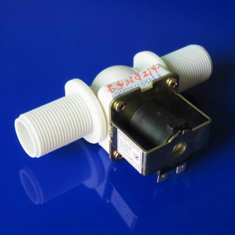 Normally closed value enter <font><b>water</b></font> for Drinking machine DC12V 420MA 5W